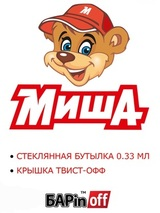 Борис Богомолов