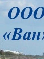 Рудик Чахоян